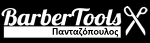 Barbertools.gr